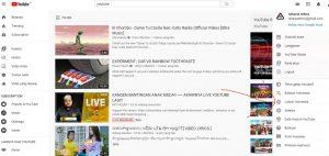 Cara Mengubah Daftar Trending Youtube