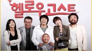 Film-Film Komedi Korea Layak Tonton