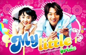 Film Komedi Korea yang Wajib ditonton