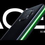 Oppo Ace 2 Meluncur Mengusung Teknologi 5G