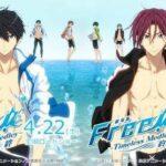Nonton Anime Free! Melalui Situs Streaming Online